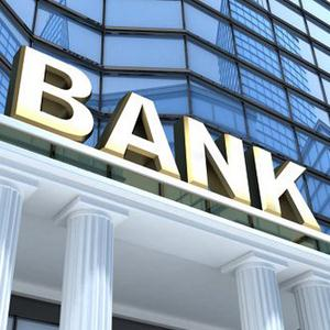 Банки Новокуйбышевска