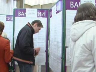 Центры занятости Новокуйбышевска