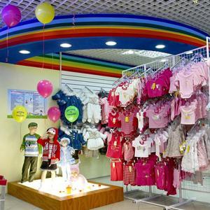 Детские магазины Новокуйбышевска