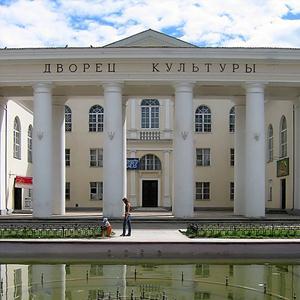 Дворцы и дома культуры Новокуйбышевска