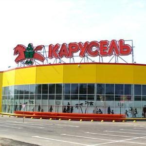 Гипермаркеты Новокуйбышевска