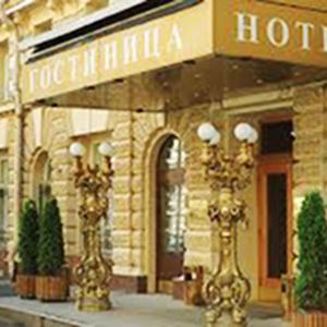 Гостиницы Новокуйбышевска