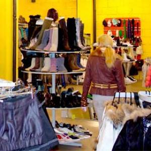 Магазины одежды и обуви Новокуйбышевска