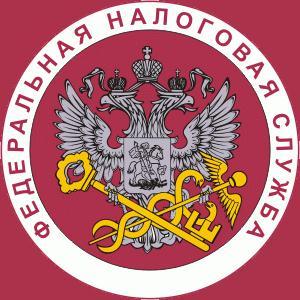 Налоговые инспекции, службы Новокуйбышевска