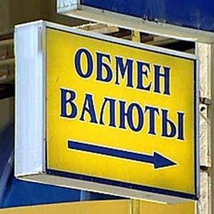 Обмен валют Новокуйбышевска