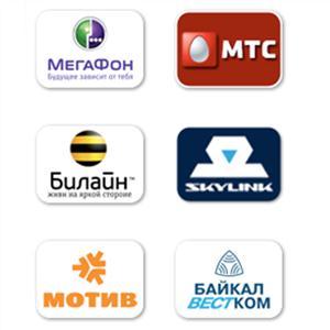 Операторы сотовой связи Новокуйбышевска