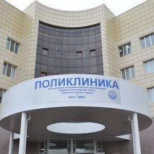 Поликлиники Новокуйбышевска