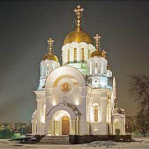 Религиозные учреждения Новокуйбышевска