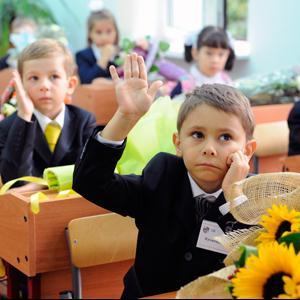 Школы Новокуйбышевска
