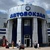 Автовокзалы в Новокуйбышевске
