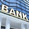 Банки в Новокуйбышевске