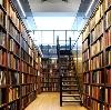 Библиотеки в Новокуйбышевске