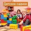 Детские сады в Новокуйбышевске