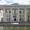 Дворцы и дома культуры в Новокуйбышевске