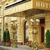 Гостиницы в Новокуйбышевске