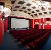 Кинотеатры в Новокуйбышевске