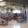 Книжные магазины в Новокуйбышевске