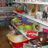 Магазины хозтоваров в Новокуйбышевске