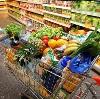 Магазины продуктов в Новокуйбышевске