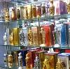 Парфюмерные магазины в Новокуйбышевске