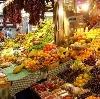 Рынки в Новокуйбышевске