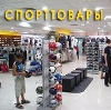 Спортивные магазины в Новокуйбышевске
