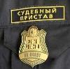 Судебные приставы в Новокуйбышевске