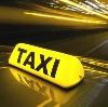 Такси в Новокуйбышевске