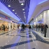 Торговые центры в Новокуйбышевске