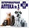 Ветеринарные аптеки в Новокуйбышевске