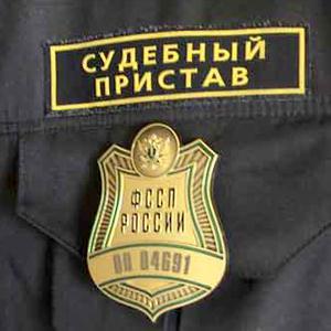 Судебные приставы Новокуйбышевска