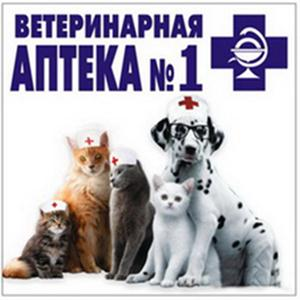Ветеринарные аптеки Новокуйбышевска